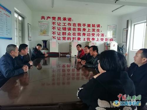 濂溪区姑塘镇:传好精准扶贫交接棒 打好脱贫攻坚接力战